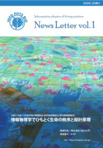 News Letter vol 1